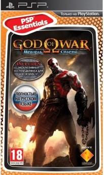 Игра God of War Призрак Спарты (PSP) б/у