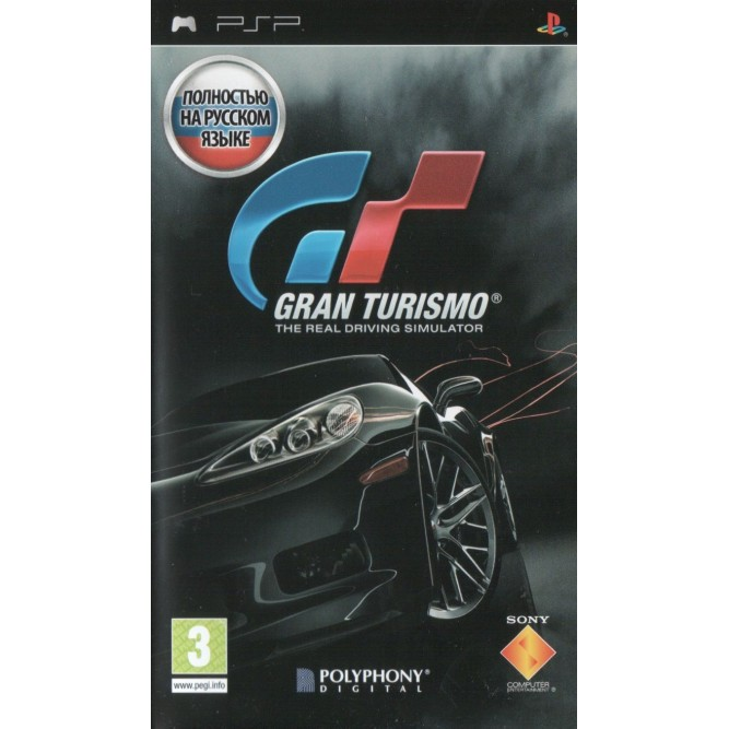 Игра Gran Turismo (PSP) б/у (rus)