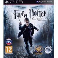 Игра Гарри Поттер и Дары смерти: Часть первая (PS3) б/у