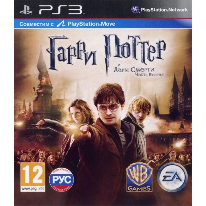Игра Harry Potter and the Deathly Hallows. Part 2 (Гарри Поттер и Дары Смерти. Часть вторая) (Поддержка Move) (PS3) б/у