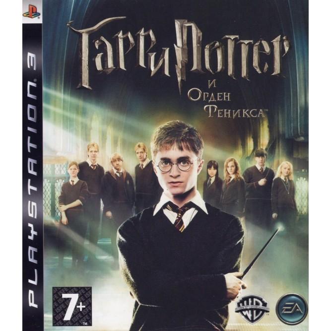 Игра Гарри Поттер и Орден Феникса (PS3) б/у