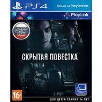 Игра Скрытая повестка (PS4) б/у (rus)