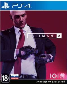 Игра Hitman 2 (PS4) (rus sub)