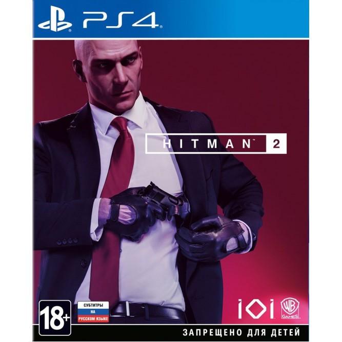 Игра Hitman 2 (PS4) (rus sub) б/у