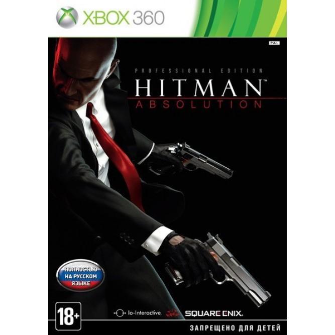 Игра Hitman: Absolution (Professional Edition) (Xbox 360) б/у (rus)