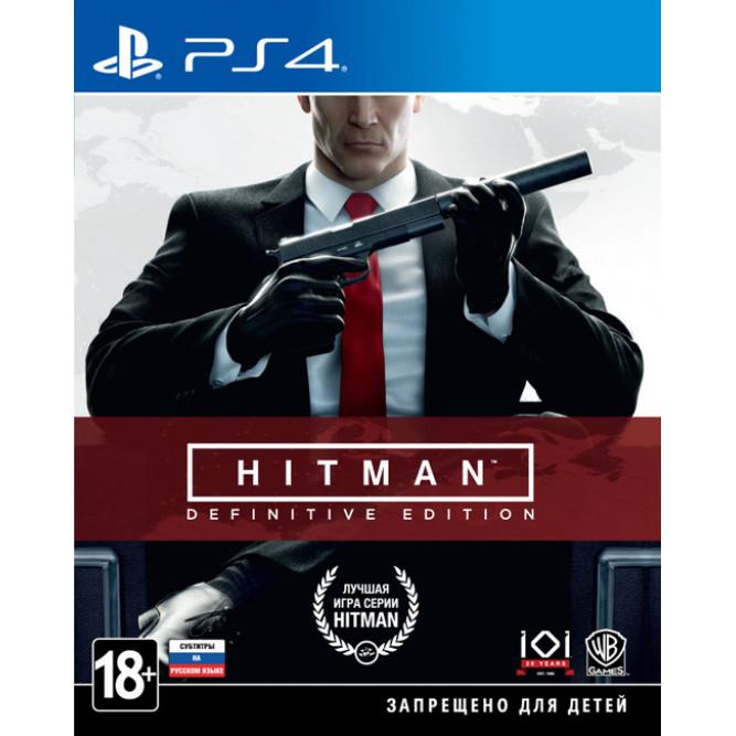 Игра Hitman: Definitive Edition (PS4) (rus) б/у