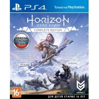 Игра Horizon Zero Dawn: Complete Edition (PS4) б/у