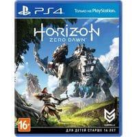Игра Horizon Zero Dawn (PS4)