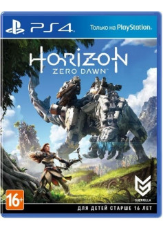 Игра Horizon Zero Dawn (PS4)