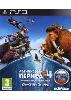 Игра Ледниковый период 4: Континентальный дрейф (PS3) б/у
