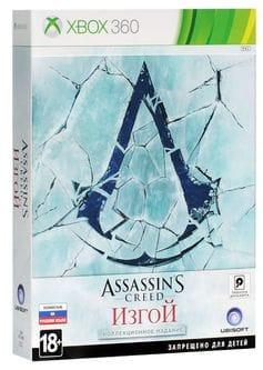 Игра Assassin's Creed: Изгой. Коллекционное издание (Xbox 360) б/у (rus)