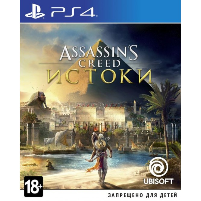 Игра Assassin's Creed: Origins [AC:Истоки] (PS4) б/у rus