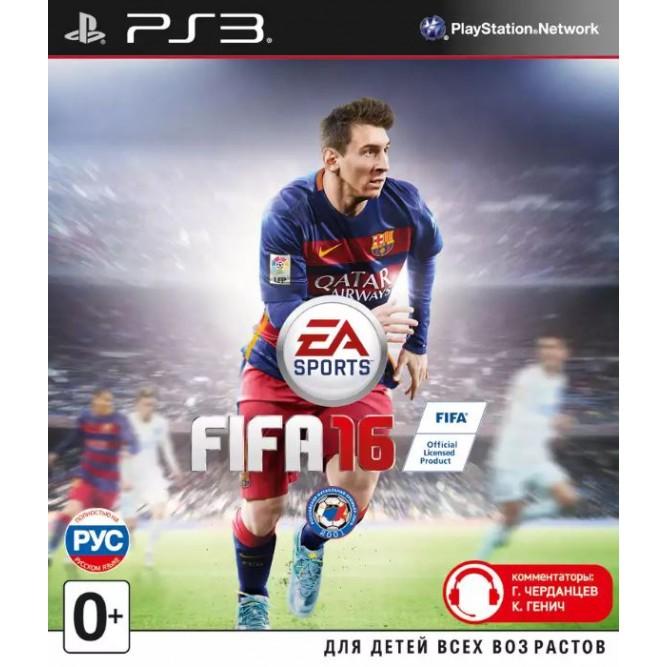 Игра FIFA 16 RUS (PS3)