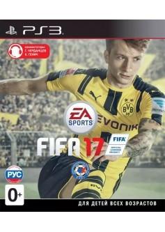 Игра FIFA 17 (PS3)