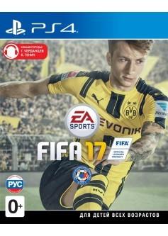 Игра FIFA 17 (PS4) (rus)