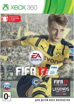 Игра FIFA 17 (Xbox 360)