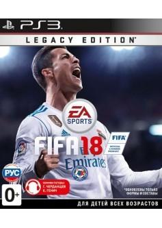 Игра FIFA 18 Legacy Edition (PS3) (rus) б/у