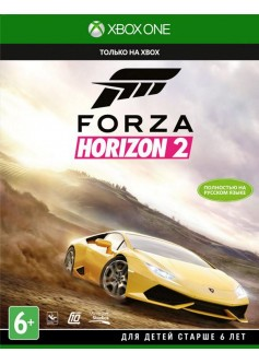 Игра Forza Horizon 2 (Xbox One) (rus)
