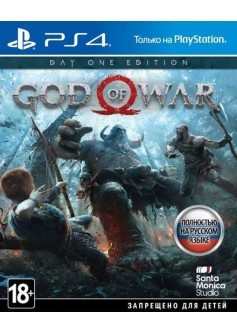 Игра God of War - Day One Edition (PS4) (rus)