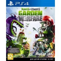 Игра Plants vs Zombies: Garden Warfare (PS4) б/у