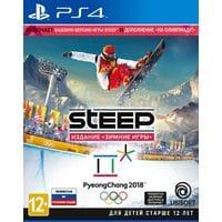 Игра Steep - Издание Зимние игры (PS4) (rus)