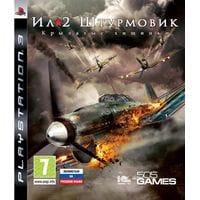 Игра Ил-2 Штурмовик: Крылатые хищники (PS3) б/у