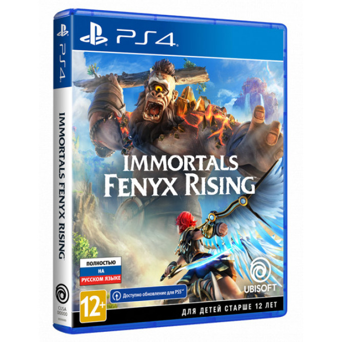Игра Immortals: Fenyx Rising (PS4) (rus)