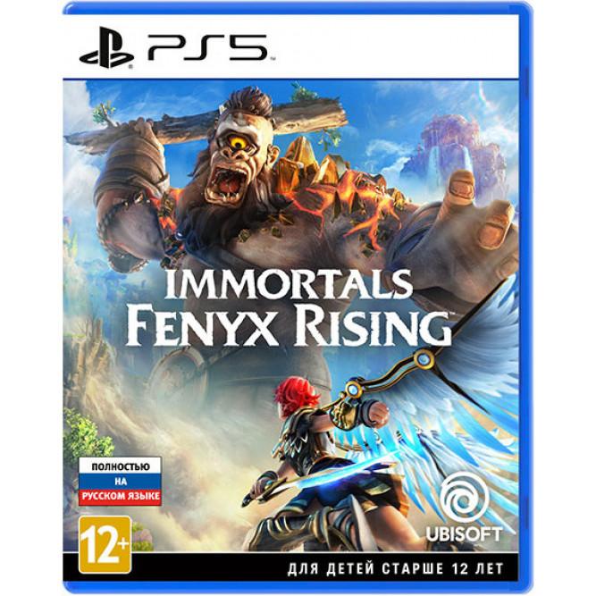 Игра Immortals: Fenyx Rising (PS5) (rus) б/у