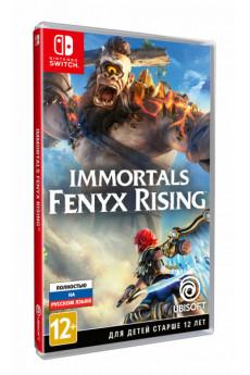 Игра Immortals: Fenyx Rising (Nintendo Switch) (rus)