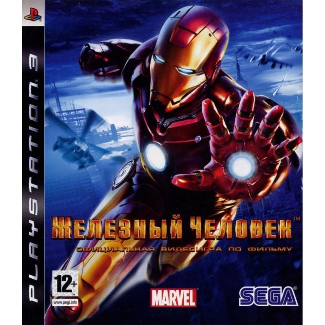 Игра Железный человек (PS3) б/у