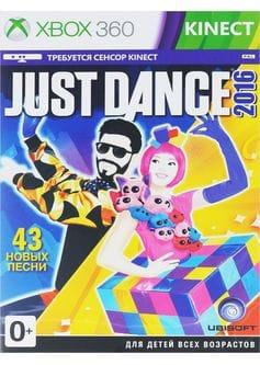 Игра Just Dance 2016 (Только для Kinect) (Xbox 360) б/у