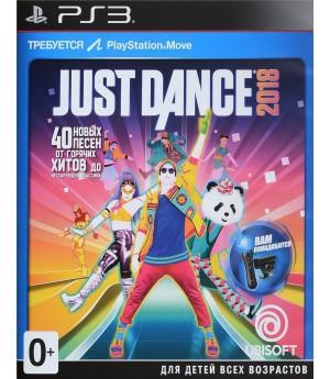 Игра Just Dance 2018 (Только для Move) (PS3) б/у