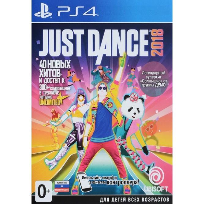 Игра Just Dance 2018 (PS4) б/у