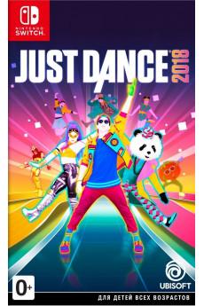Игра Just Dance 2018 (Nintendo Switch) (rus)
