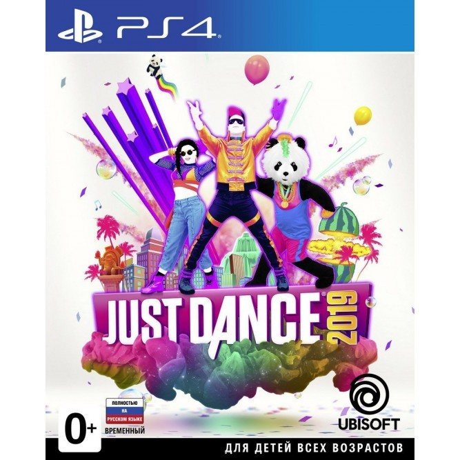 Игра Just Dance 2019 (PS4) б/у