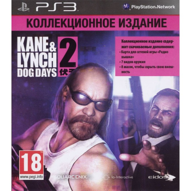 Игра Kane and Lynch 2: Dog Days. Limited Edition (PS3)