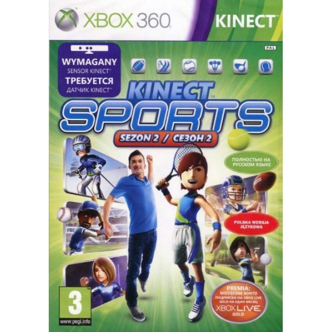 Игра Kinect Sports: Season 2 (Xbox 360) б/у
