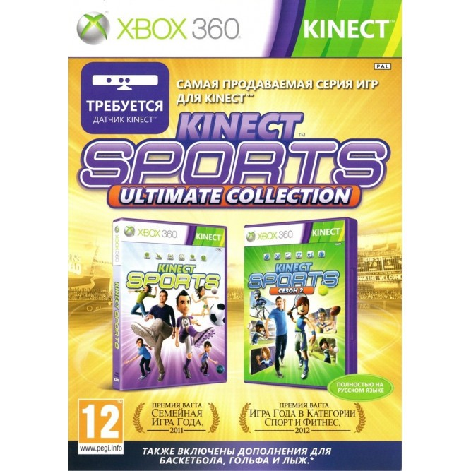 Игра Kinect Sports: Ultimate Collection (Xbox 360) (rus)
