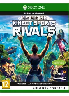 Игра Kinect Sports: Rivals (Xbox One) б/у (rus)