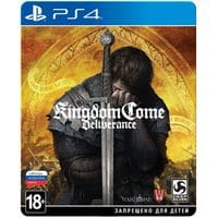 Игра Kingdom Come: Deliverance. Steelbook Edition (PS4) (rus sub)