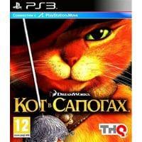 Игра Кот в сапогах (с поддержкой Move) (PS3) б/у