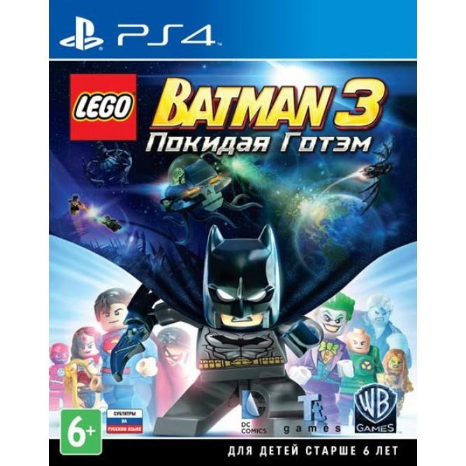 Игра LEGO Batman 3: Beyond Gotham (LEGO Бэтмен: Покидая Готэм) (PS4) (rus sub)