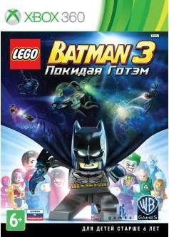 LEGO Batman 3: Покидая Готэм (Xbox 360) (б/у rus sub)