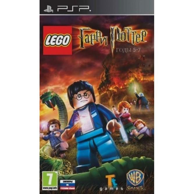 Игра Lego Harry Potter Years 5-7 (PSP) (rus)