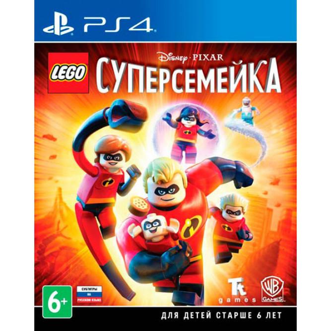 Игра LEGO Суперсемейка (PS4) (rus sub)