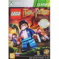 Игра LEGO Гарри Поттер. Годы 5-7 (Xbox 360) (rus sub)
