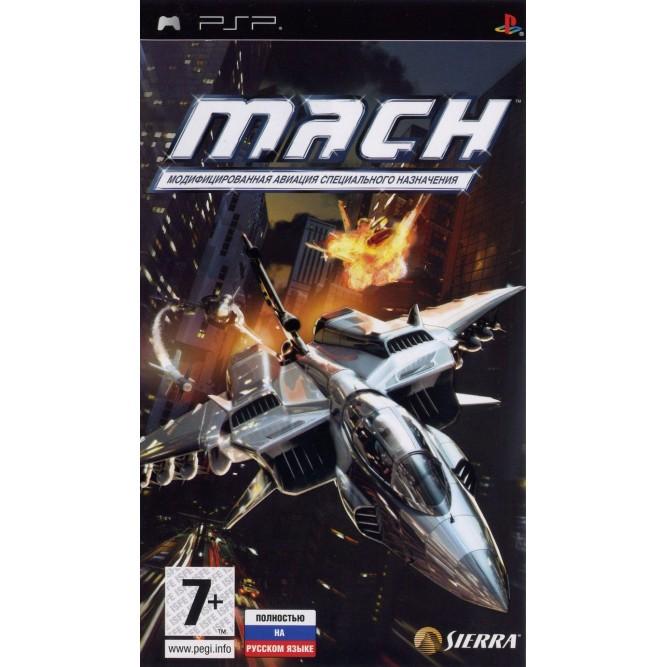 Игра M.A.C.H. (PSP) б/у