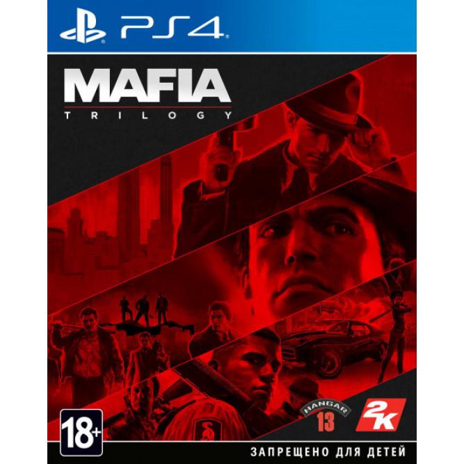 Игра Mafia: Trilogy (PS4) (rus sub) б/у