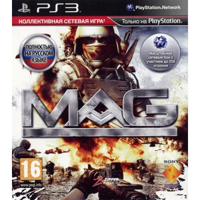 Игра Mag (PS3) б/у