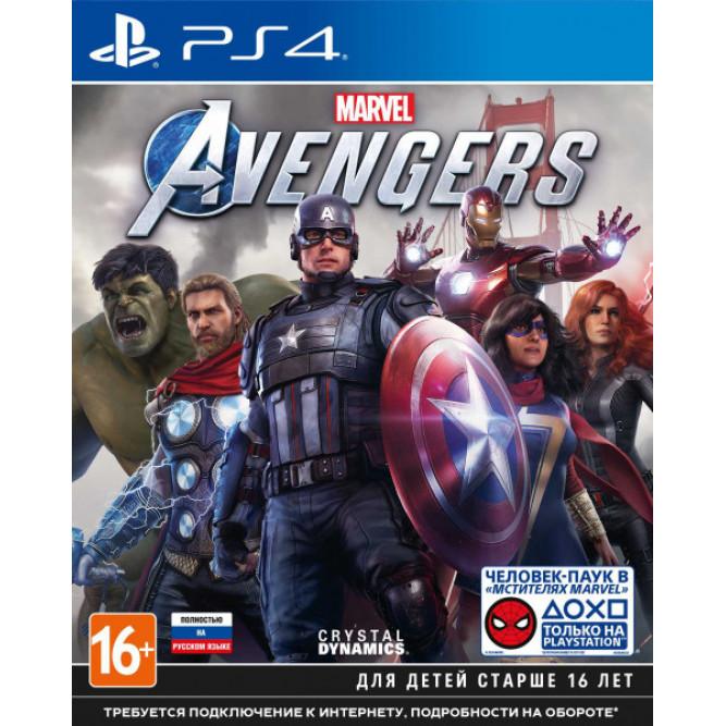 Игра Мстители Marvel (Marvel's Avengers) (PS4) (rus) б/у